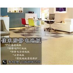 医院塑胶地板-医院塑胶地板-佳禾地板有口皆碑图片