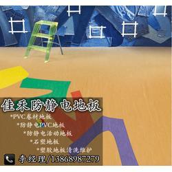 PVC地板厂家_金华PVC地板_佳禾地板坚持高品质图片
