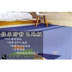 金华塑胶地板,塑胶地板求购,佳禾地板(优质商家)图片