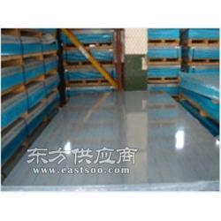 美铝A96951铝板A96951超宽铝板报价图片