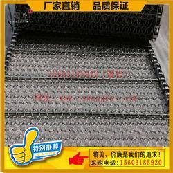 吉林丝网输送带_金属丝网输送带_豆制品丝网输送带图片