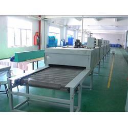 保定输送机-冲圆孔链板输送机-烘干线不锈钢网带(优质商家)