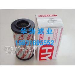 华涛供应0850R003BN/HC贺德克滤芯图片