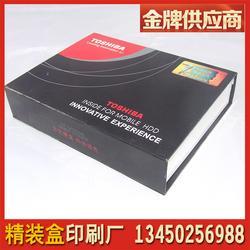 化妆品包装盒印刷-彩源印刷(在线咨询)包装盒印刷图片