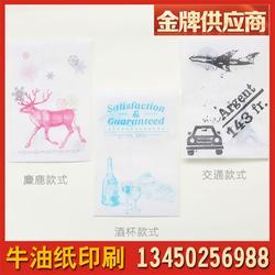 硫酸纸印刷-彩源印刷-硫酸纸印刷批量图片