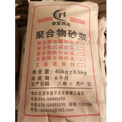 永城修补砂浆图片
