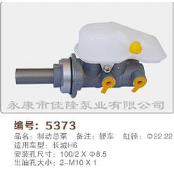 佳隆泵业质量为本 制动总泵泵体 铸造-制动总泵图片