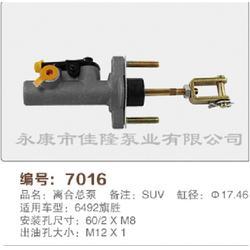 浙江制動總泵,佳隆泵業值得采購,制動總泵廠圖片