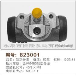 刹车泵-刹车泵-佳隆泵业质量为本
