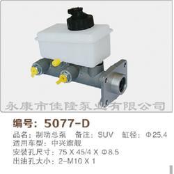 汽车配件加工厂-汽车配件-佳隆泵业质量可靠图片