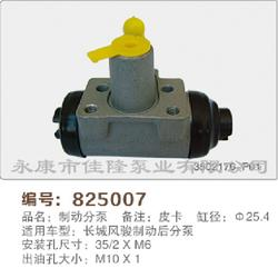 制动总泵铝活塞-制动总泵-佳隆泵业质量优先(查看)图片