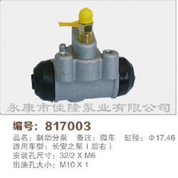 制动总泵,佳隆泵业品质保证,制动总泵厂家图片