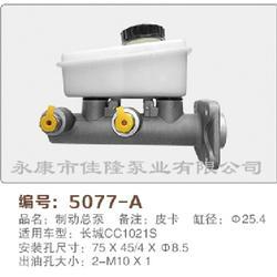 制动总泵厂家、佳隆泵业质量可靠、制动总泵图片