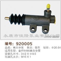 铝泵壳 铝泵壳 佳隆泵业诚信经营