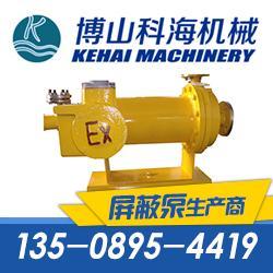 屏蔽泵公司 科海泵业(在线咨询) 海口屏蔽泵图片