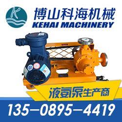 液化泵工厂,南阳液化泵,科海泵业(查看)图片