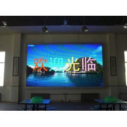 led显示屏厂家|诚乐科技(在线咨询)|武昌区led显示屏图片