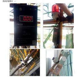 江夏区塔吊 武汉诚乐科技公司 塔吊安全监控系统图片