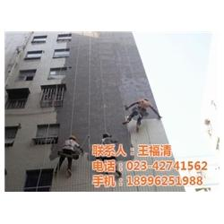 重庆房屋外墙维修_外墙维修_重美保洁图片