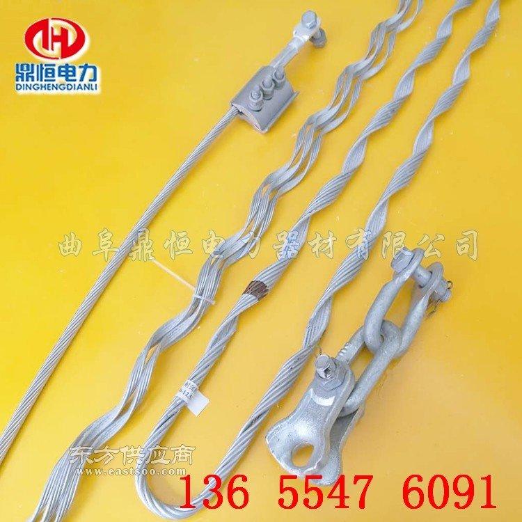 厂家直供光缆耐张金具OPGW预绞丝耐张线夹图片