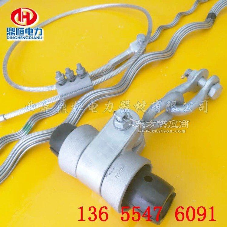 鼎恒电力直供OPGW光缆架空金具铝合金悬垂线夹图片