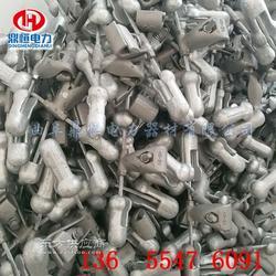 厂家大量优质光缆防震锤OPGW光缆防振金具图片