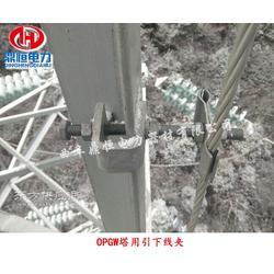 鼎恒供应角钢塔紧固夹具塔用引下金具引下线夹安装示意图图片