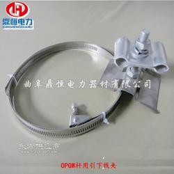 电力金具新型绝缘抱箍光缆抱箍安装指导图片
