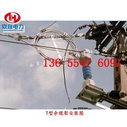 T型光缆盘留架热镀锌材质余缆架示意图图片