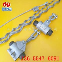 OPGW光缆大档距悬垂线夹光缆悬挂金具图片