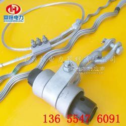OPGW光缆预绞丝悬垂金具 铝合金悬垂线夹串图片