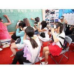 vr虚拟现实设备-欧雷新宇-北京vr虚拟现实设备图片