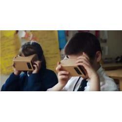 欧雷vr虚拟现实,欧雷vr虚拟现实视频,欧雷新宇(优质商家)图片