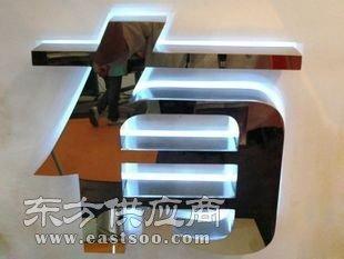 金属背光发光字报价,杭州金属背光发光字,苏州朗星标识图片