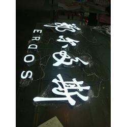 树脂字厂家_朗星标识(在线咨询)_上海树脂字图片