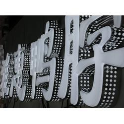 点阵冲孔发光字厂家-朗星标识(在线咨询)-南京点阵冲孔发光字图片