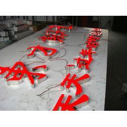 树脂字-上海树脂字-朗星不锈钢发光字(查看)图片