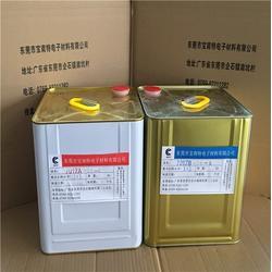 环氧树脂灌封胶-宝南特电子(在线咨询)-灌封胶图片