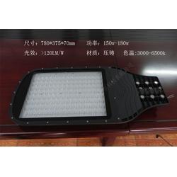 光因照明(图)、led路灯标准、青海led路灯图片