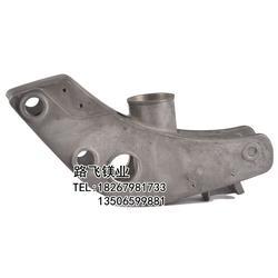 镁合金压铸厂家-路飞镁业专业生产-四川镁合金压铸图片