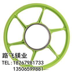 浙江自行车轮毂-自行车轮毂加工厂家-路飞镁业图片