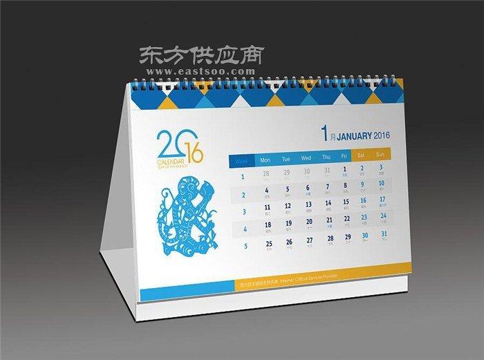 广安画册、七彩印务公司、画册设计印刷图片