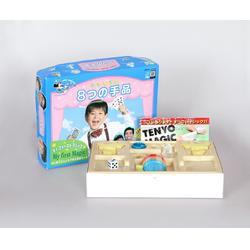 旭康 玩具吸塑包装盒图片