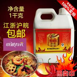 南京食圣惠有限qy8千亿国际官网 (图) 久久鸭脖调料 调料图片