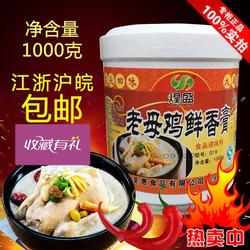 十三香龙虾调料、食圣惠(在线咨询)、调料图片