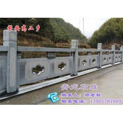 青龙石雕品质精良(图)、仿古石栏杆、丽水石栏杆图片
