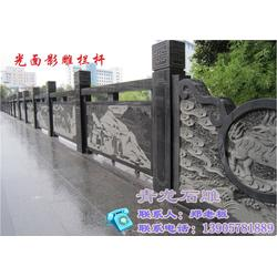 桥梁石栏杆-青龙石雕巧夺天工-石栏杆图片