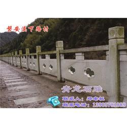 中式石栏杆-石栏杆-青龙石雕技艺精湛(查看)图片