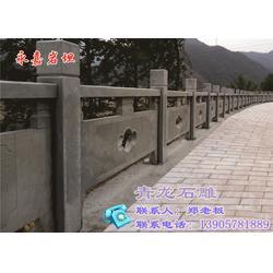青石栏杆造价-福州青石栏杆-青龙石雕雕刻精细(查看)图片
