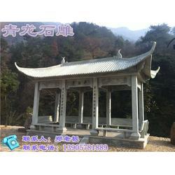 青龙石雕有口皆碑 石雕牌楼-杭州石雕图片
